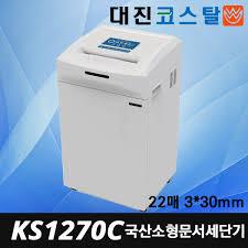 대진코스탈 KS-1270C